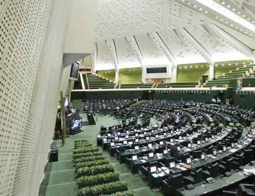 مجلس کلیات طرح اصلاح قانون انتخابات را تصویب کرد