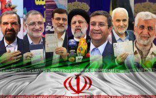 نامزدهای انتخابات ایران ۱۴۰۰