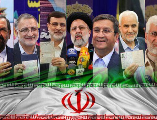رسانههای غربی درباره نامزدهای انتخابات ایران چه میگویند؟