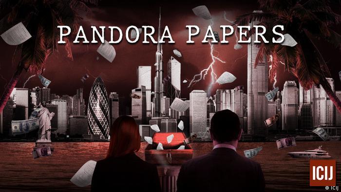 اسناد پاندورا